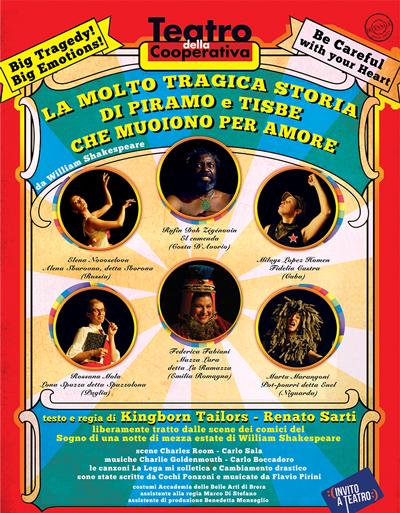 locandina-la-molto-tragica-storia-piramo-tisbe-teatro-della-cooperativa